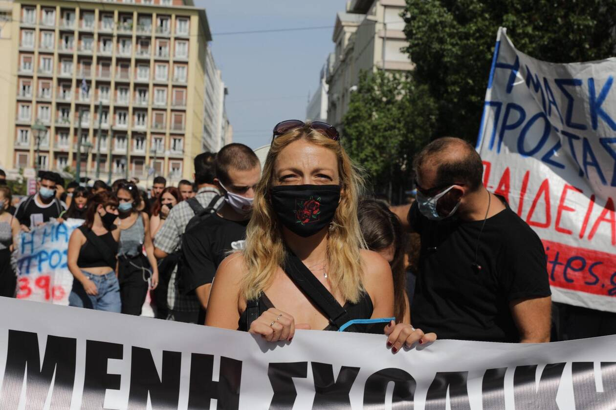 https://cdn.cnngreece.gr/media/news/2020/09/24/235661/photos/snapshot/panekpaideytiko_poreia-8.jpg