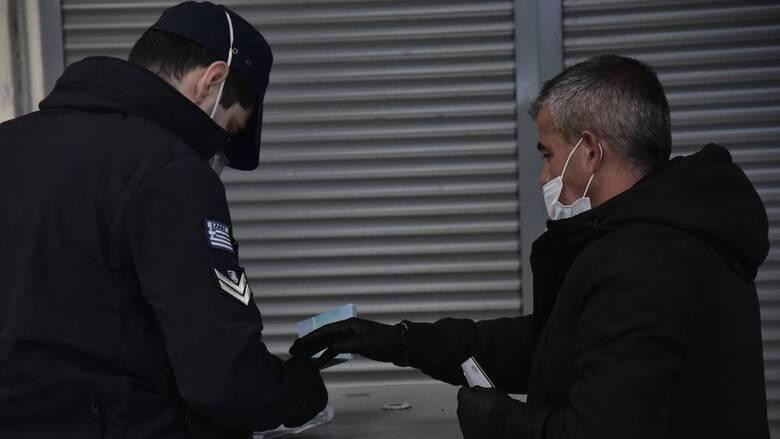 Κορωνοϊός- Έλεγχοι ΕΛΑΣ: Εννέα παραβάσεις καταστημάτων και 237 πρόστιμα για μη χρήση μάσκας
