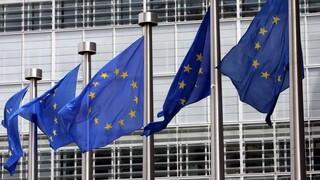 Δέσμη μέτρων από την ΕΕ για τον ψηφιακό χρηματοοικονομικό τομέα