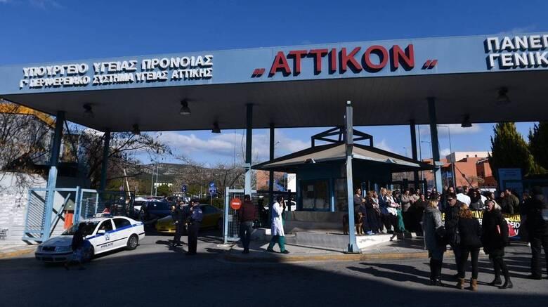 Κορωνοϊός: Κατέληξε 60χρονος στο «Αττικόν» - Οκτώ νεκροί μέσα σε λίγες ώρες