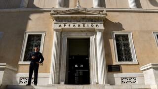 ΣτΕ: Απορρίφθηκε η αίτηση εκπαιδευτικών κατά της προκήρυξης του ΑΣΕΠ για προσλήψεις