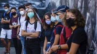 Κορωνοϊός - Ιταλία: Μάσκα σε ανοιχτούς χώρους εν μέσω αύξησης κρουσμάτων