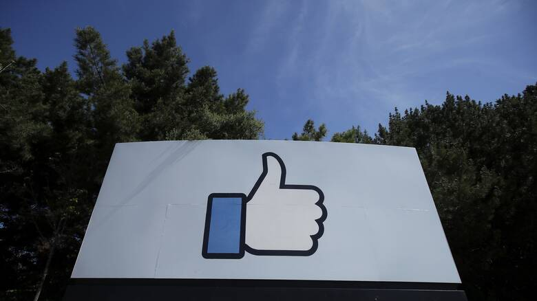 Κοινωνικά δίκτυα και επαναπροσδιορισμός της επικοινωνίας