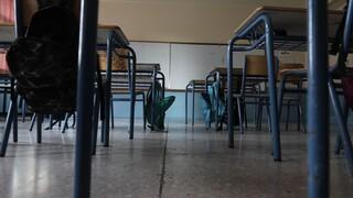 Κορωνοϊός: Ποια σχολεία είναι κλειστά λόγω κρουσμάτων
