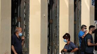 Κορωνοϊός: Τα τέσσερα νέα μέτρα που εξετάζονται