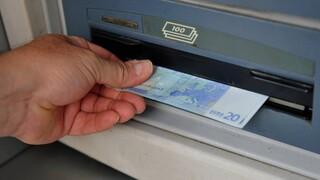 Στα 162,6 δισ. ευρώ ανήλθαν τον Αύγουστο οι τραπεζικές καταθέσεις