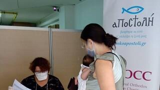 «ΑΠΟΣΤΟΛΗ» - IOCC: Στο πλευρό 2.464 οικογενειών που επλήγησαν λόγω κορωνοϊού και οικονομικής κρίσης