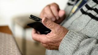 Αναδρομικά συνταξιούχων: Μεταξύ 14 - 26 Οκτωβρίου η καταβολή τους