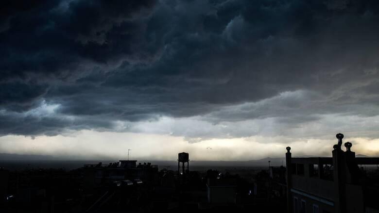 Καιρός: Χαλάει από το βράδυ της Παρασκευής - Βροχερός το Σαββατοκύριακο