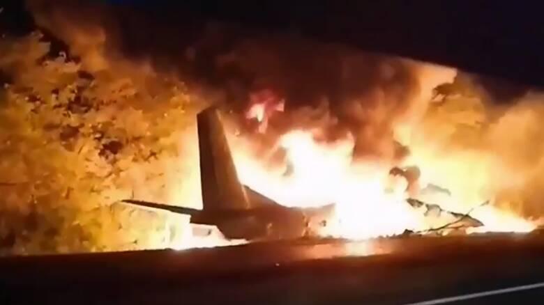 Αεροπορική τραγωδία στην Ουκρανία: Νεκροί, τραυματίες και αγνοούμενοι - Εικόνες από το σημείο