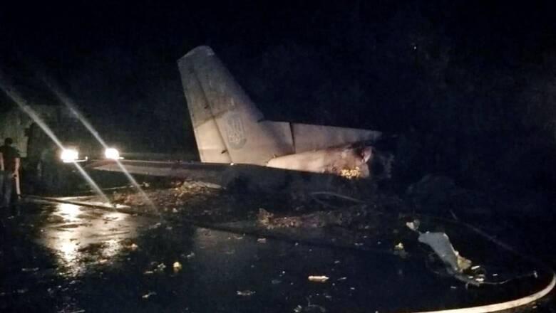 Αεροπορική τραγωδία στην Ουκρανία: Tουλάχιστον 25 νεκροί - Μηχανική βλάβη δείχνουν τα πρώτα στοιχεία