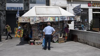 Κορωνοϊός: Η «έκρηξη» των κρουσμάτων έφερε νέα μέτρα – Τι ισχύει από σήμερα