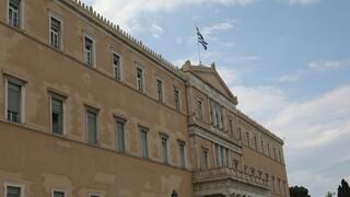 Στη Βουλή το νομοσχέδιο για το ξέπλυμα χρήματος – Τι προβλέπει
