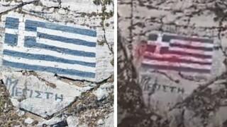 Προκλητική ενέργεια:Επιβεβαιώνει ο αντιδήμαρχος Καστελορίζου την κόκκινη μπογιά στην ελληνική σημαία
