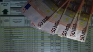 ΕΝΦΙΑ: Διευκρινίσεις από ΑΑΔΕ - Δείτε την προσωποποιημένη πληροφόρηση πριν πληρώσετε