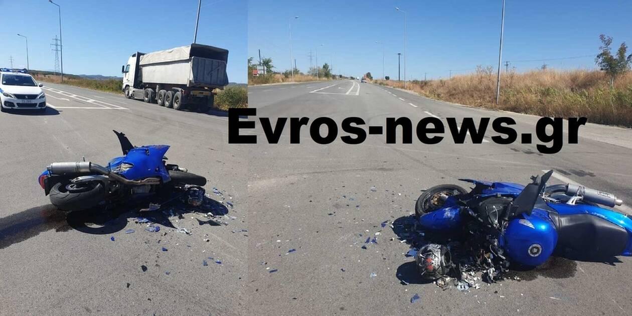https://cdn.cnngreece.gr/media/news/2020/09/27/236067/photos/snapshot/evros1.jpg
