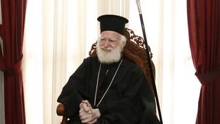 Στη ΜΕΘ ο Αρχιεπίσκοπος Κρήτης Ειρηναίος