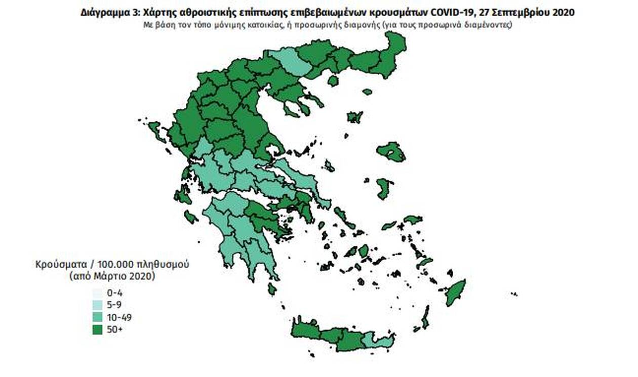 https://cdn.cnngreece.gr/media/news/2020/09/27/236077/photos/snapshot/4.jpg