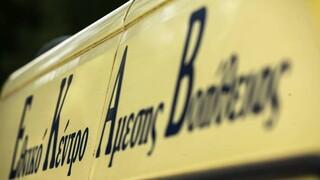 Εύβοια: Νεκρός 51χρονος δικυκλιστής σε τροχαίο - Ένας 15χρονος τραυματίας
