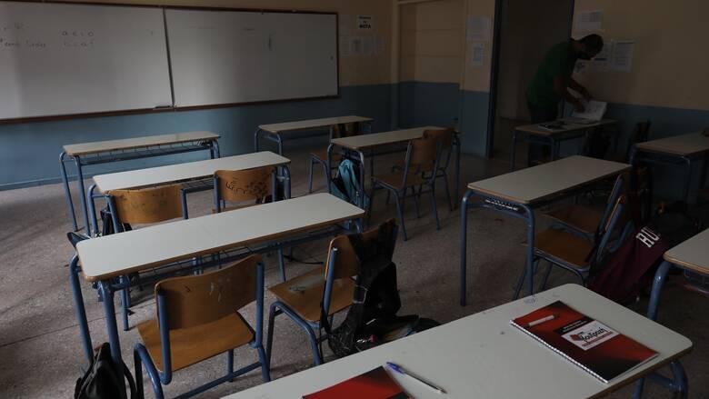 Κορωνοϊός: Ποια σχολεία δεν θα ανοίξουν σήμερα