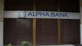 Στην CEPAL η διαχείριση των μη εξυπηρετούμενων ανοιγμάτων της Alpha Bank
