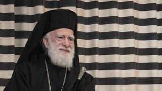 Κρίσιμη παραμένει η κατάσταση του Αρχιεπισκόπου Κρήτης - Νοσηλεύεται διασωληνωμένος
