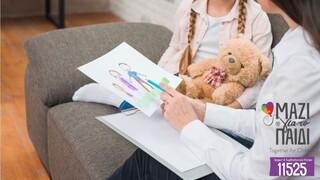 Γραμμή 11525 «Μαζί για το Παιδί»:Η επικοινωνία με τα παιδιά «κλειδί» για τη διαχείριση νέων συνθηκών