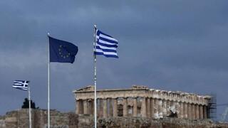 Ο σεβασμός στο κράτος δικαίου προϋπόθεση για να λάβει η Ελλάδα τα 32 δισ. του Ταμείου Ανάκαμψης