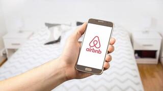 Διασταυρώσεις σε όσους αποκτούν εισοδήματα από Airbnb ξεκινά η ΑΑΔΕ