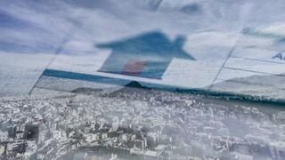 ΕΝΦΙΑ: Αρρυθμίες στο Taxisnet, προβλήματα με τους συμψηφισμούς