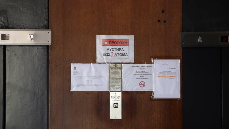 Γαργαλιάνος: Πρέπει να φοράμε μάσκα στο ασανσέρ