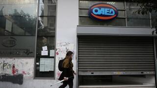 ΟΑΕΔ: Πώς, πότε και σε ποιους θα καταβληθεί η δίμηνη παράταση της τακτικής επιδότησης ανεργίας