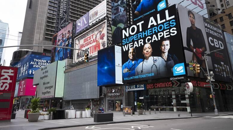 Κορωνοϊός - Νέα Υόρκη: Πρόστιμα σε όσους δεν φορούν μάσκα