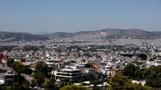 «Κούρεμα» ενοικίων: Δημοσιεύθηκε το ΦΕΚ - Ποιες επιχειρήσεις υπάγονται