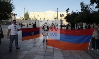 Συγκέντρωση διαμαρτυρίας Αρμενίων στο Σύνταγμα για το Ναγκόρνο Καραμπάχ