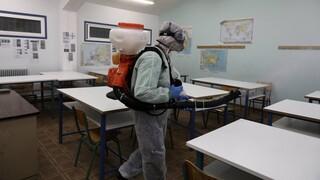 Κορωνοϊός: Ποια σχολεία θα παραμείνουν κλειστά