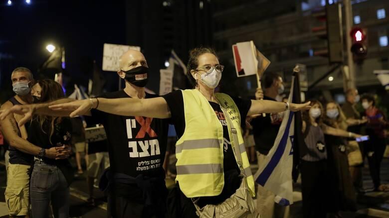 Ισραήλ: Νομοσχέδιο για τον περιορισμό των διαδηλώσεων εν μέσω δεύτερου lockdown