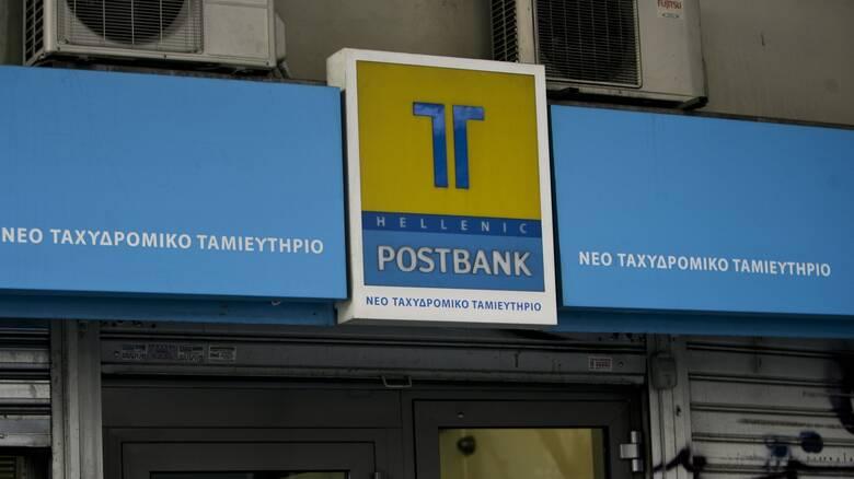 Ταχυδρομικό Ταμιευτήριο: Απαλλάχθηκαν όλοι οι κατηγορούμενοι για τα «επισφαλή δάνεια»