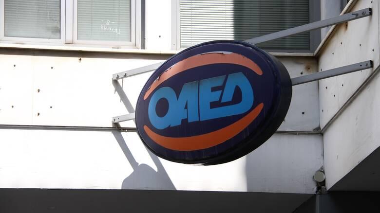 ΟΑΕΔ: Έως 5 Οκτωβρίου οι αιτήσεις για πρόγραμμα απασχόλησης ανέργων 30 ετών και άνω