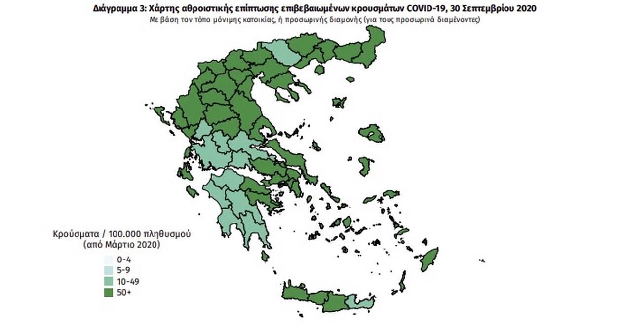 https://cdn.cnngreece.gr/media/news/2020/09/30/236514/photos/snapshot/Screenshot_5.jpg