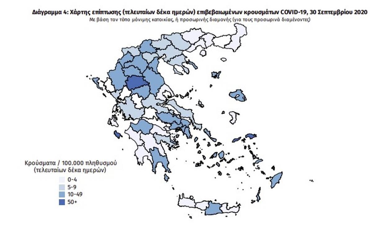 https://cdn.cnngreece.gr/media/news/2020/09/30/236514/photos/snapshot/Screenshot_6.jpg