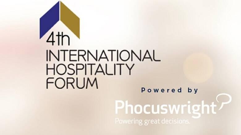 ΞΕΕ: Στις 23 Νοεμβρίου το 4ο Διεθνές Φόρουμ Φιλοξενίας
