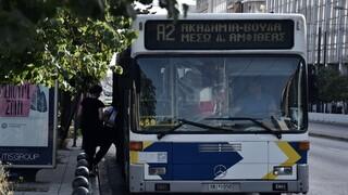 Με ΚΤΕΛ ενισχύονται οι συγκοινωνίες στην Αθήνα από την Πέμπτη