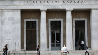ΤτΕ: Κατατέθηκε στην κυβέρνηση το σχέδιο για bad bank