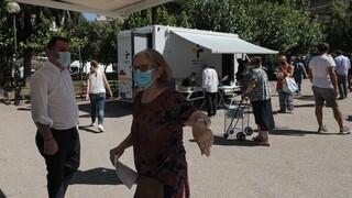 Κορωνοϊός: Έκτακτη προειδοποίηση σε Θήβα και Χαλκίδα – «Μείνετε στα σπίτια σας»