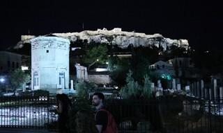 Εντυπωσιακές εικόνες από την Ακρόπολη που άλλαξε φωτισμό