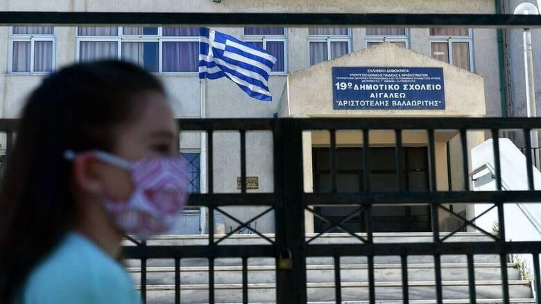 Kορωνοϊός: Αυτά τα σχολεία παραμένουν κλειστά