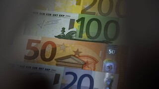 Επίδομα 534 ευρώ: Πότε έρχεται η νέα πληρωμή και ποιοι οι δικαιούχοι