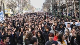 Μαθητικά συλλαλητήρια σήμερα για «ασφαλή σχολεία»