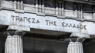 Ενημέρωση των τραπεζών για την πρόταση της ΤτΕ για την «bad bank»